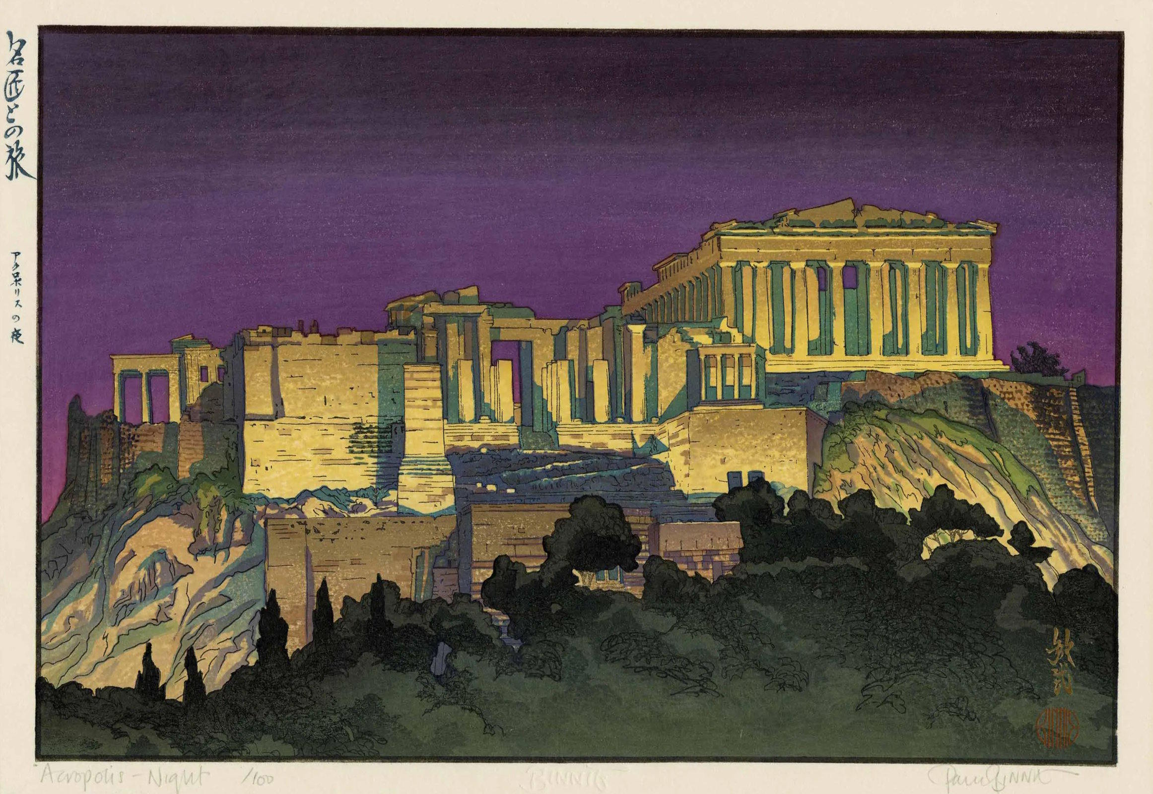 "Paul Binnie ""Acropolis - Night"" main image"