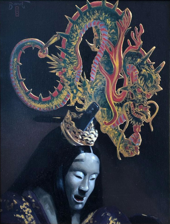 "Paul Binnie ""Ama - Dragon Princess"" main image"