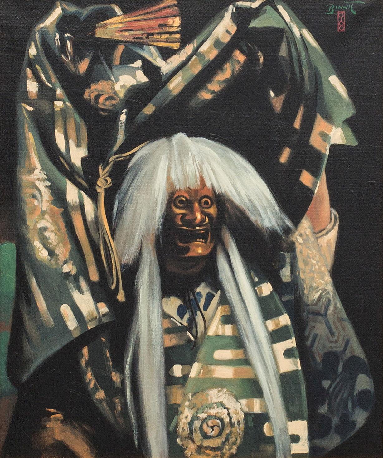 """Paul Binnie """"Arashiyama"""" main image"""