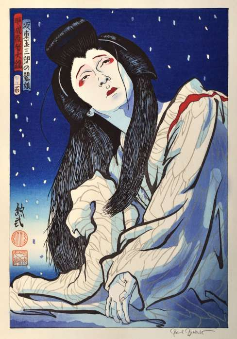 "Paul Binnie ""Bandō Tamasaburō in Heron Maiden"" 1997 thumbnail"