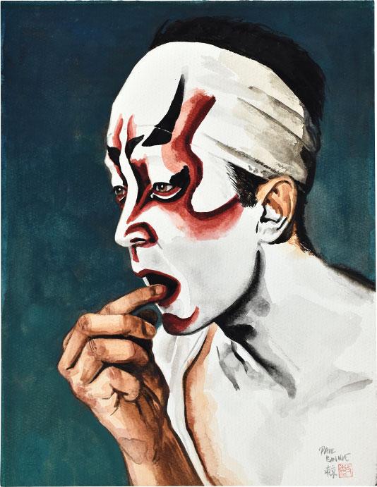 """Paul Binnie """"Bando Yasosuke V as Tadanobu"""" main image"""