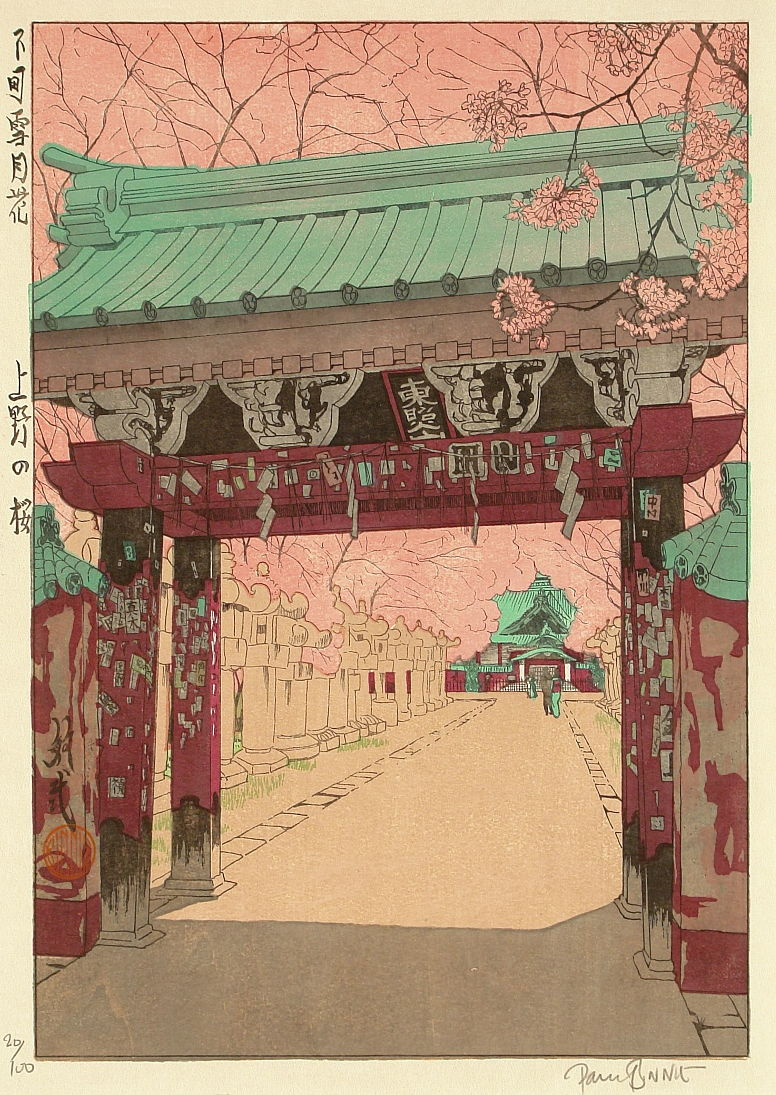 "Paul Binnie ""Cherry Blossoms at Ueno"" main image"