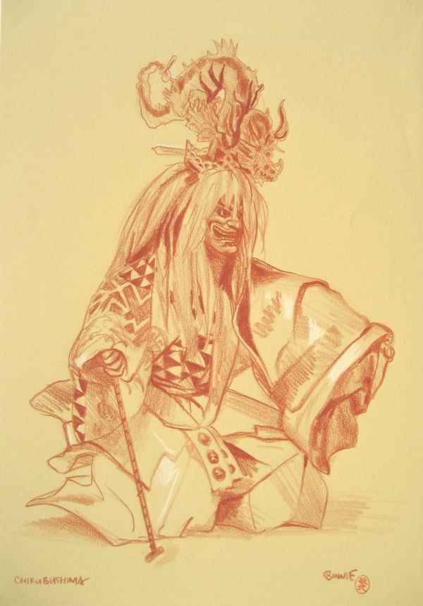 """Paul Binnie """"Chikubushima"""" main image"""