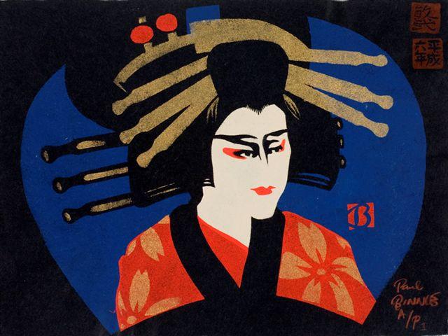 """Paul Binnie """"The Courtesan Agemaki"""" artwork"""