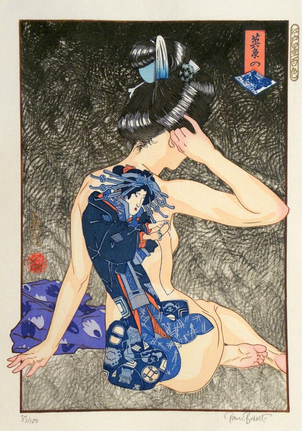 "Paul Binnie ""Eisen's Blue-print Pictures"" main image"