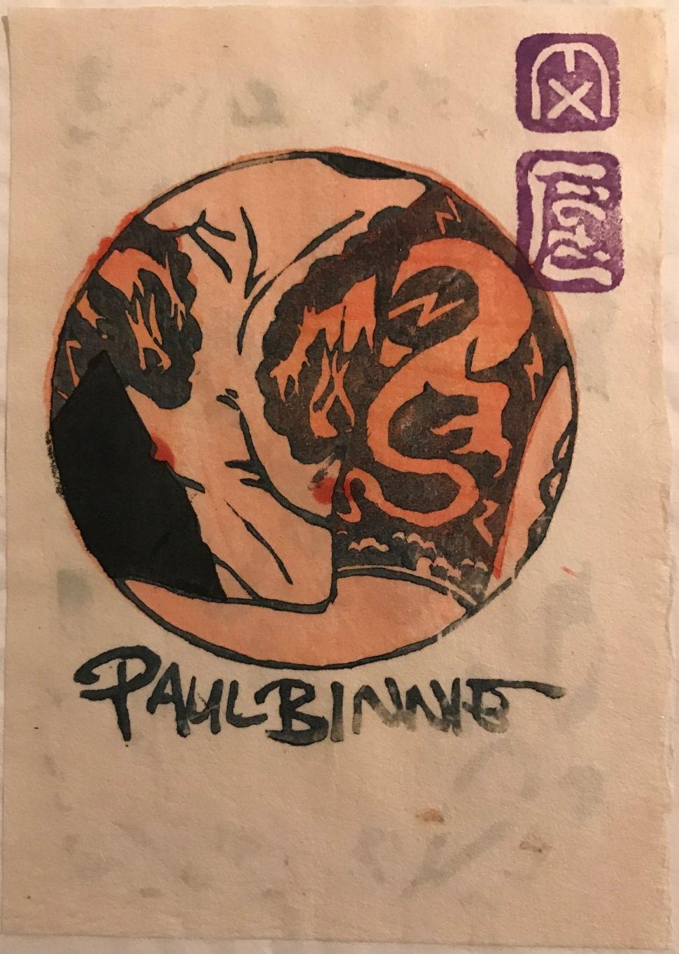 """Paul Binnie """"[Ex Libris 1]"""" main image"""