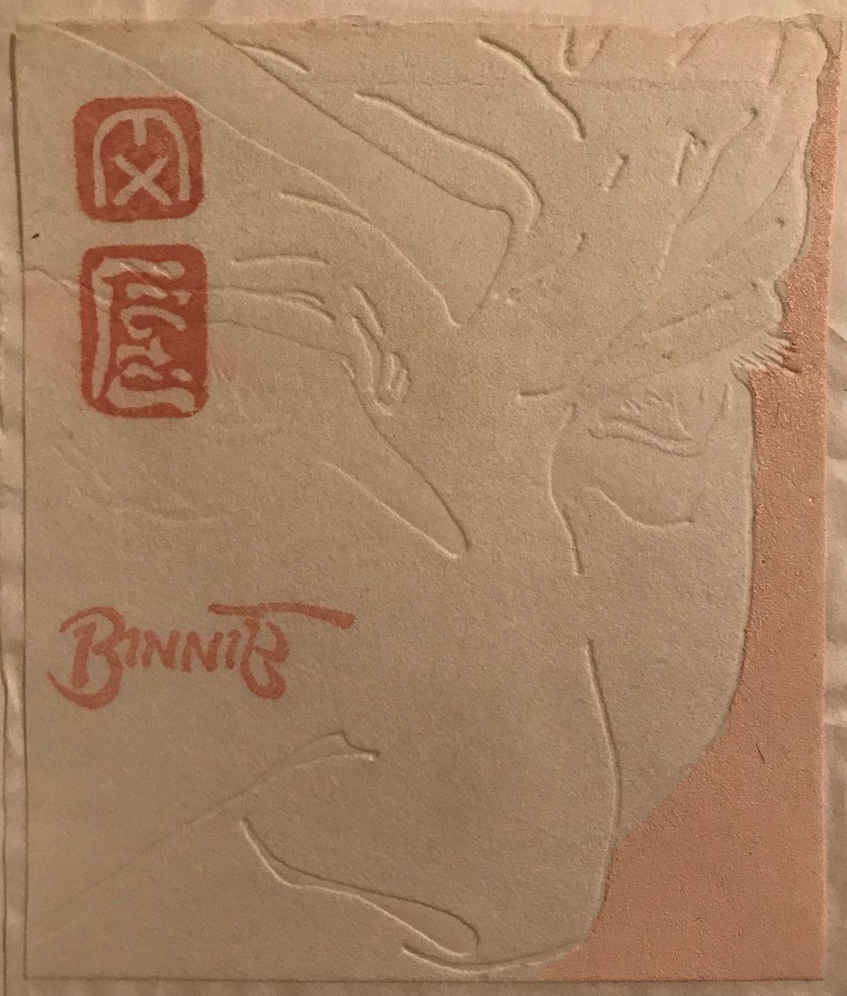 """Paul Binnie """"[Ex Libris 2]"""" main image"""