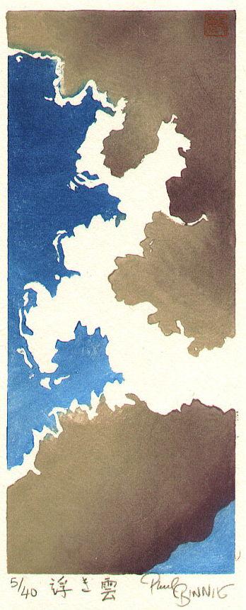 """Paul Binnie """"Floating Clouds"""" main image"""