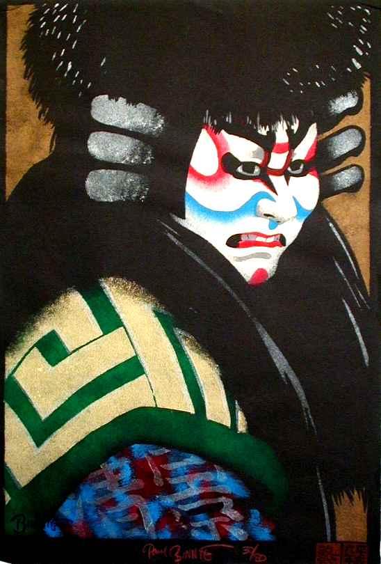 "Paul Binnie ""General Kagekiyo"" 1994 main image"