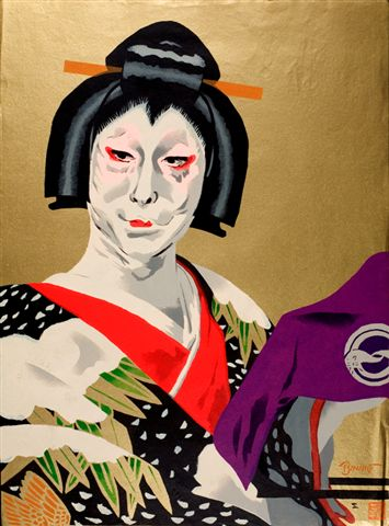 "Paul Binnie ""The Governess Masaoka"" 1995 main image"