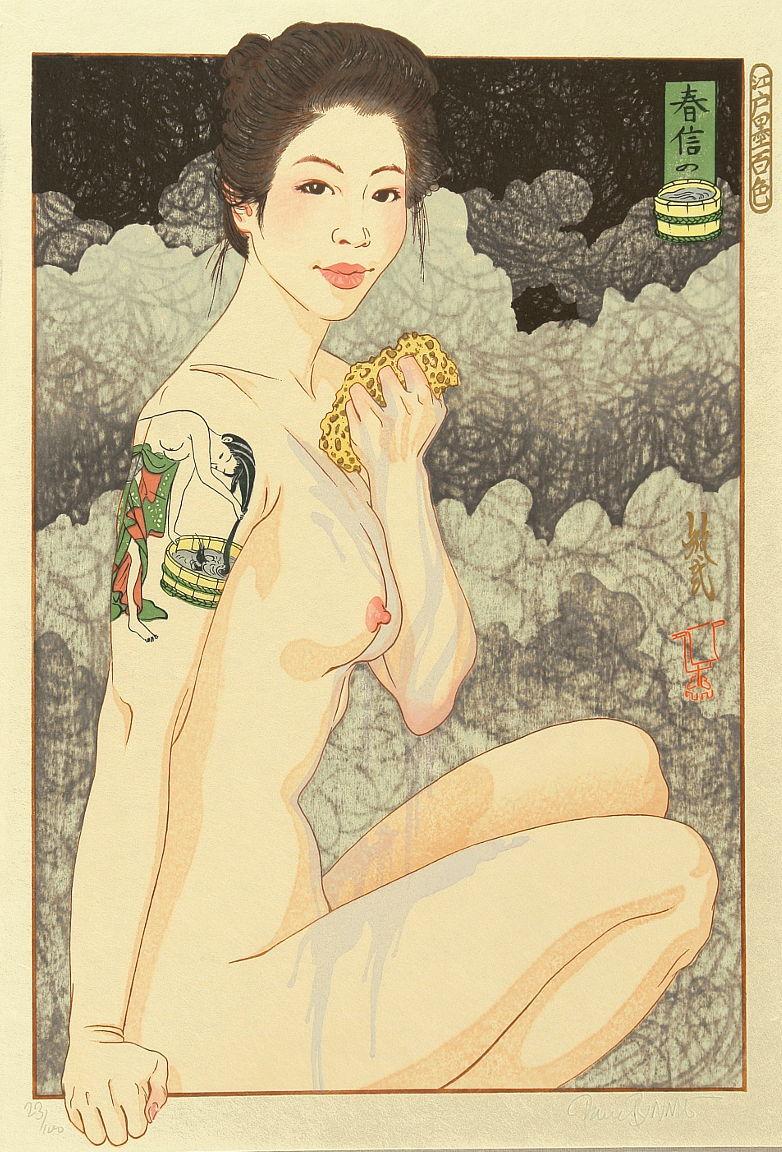 """Paul Binnie """"Harunobu's Bathtub"""" 2007 main image"""