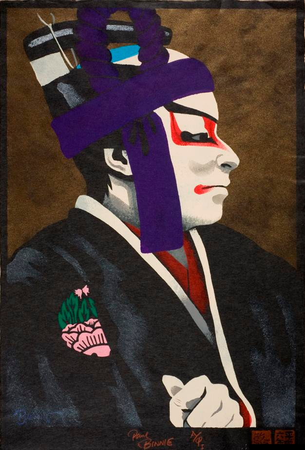 """Paul Binnie """"The Hero Sukeroku"""" main image"""