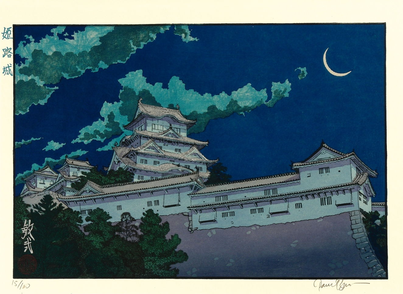 "Paul Binnie ""Himeji Castle"" 2004 main image"