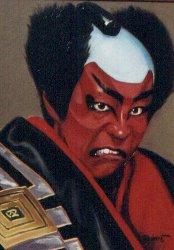 """Paul Binnie """"Ichikawa Danshirō IV as Otokonosuke"""" main image"""