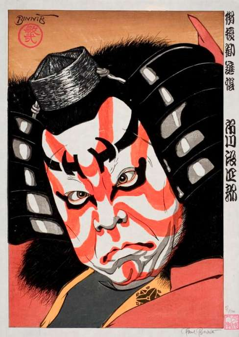 "Paul Binnie ""Ichikawa Danshirō in The Subscription List"" 1996 thumbnail"