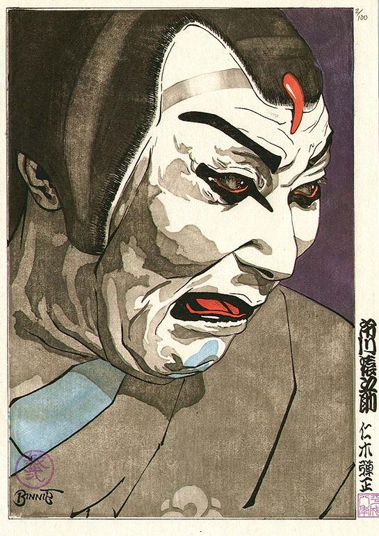 "Paul Binnie ""Ichikawa Ennosuke as Nikki Danjō"" main image"