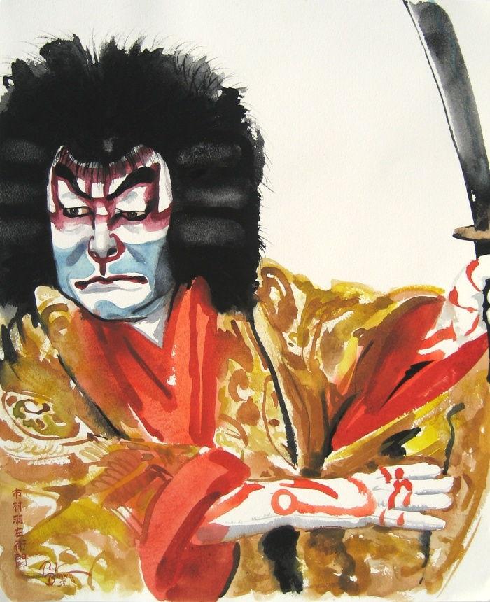 """Paul Binnie """"Ichimura Uzaemon as Benkei"""" main image"""