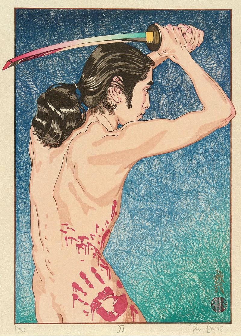 """Paul Binnie """"Katana"""" artwork"""