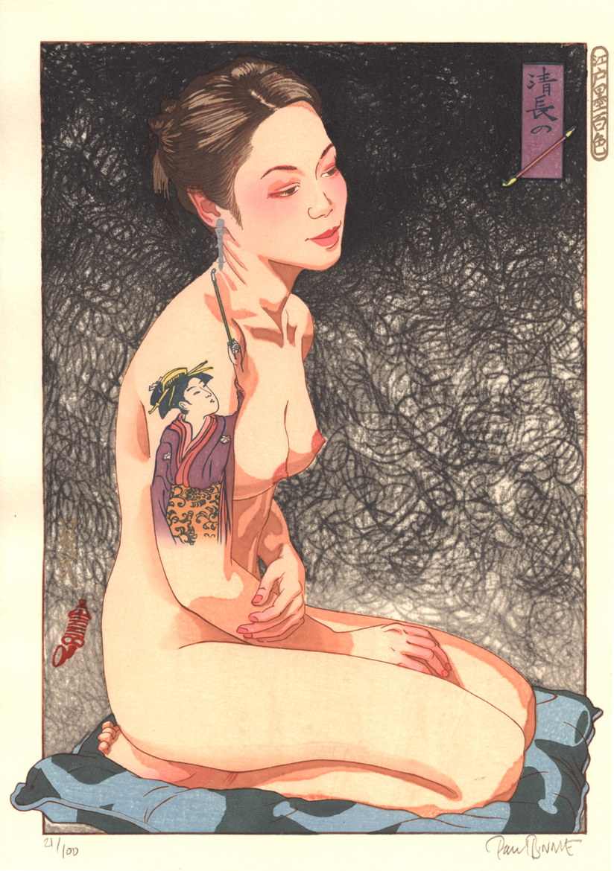 "Paul Binnie ""Kiyonaga's Pipe"" main image"