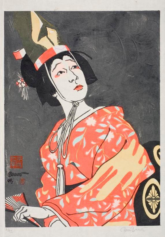 """Paul Binnie """"The Maiden at Dōjō Temple"""" main image"""