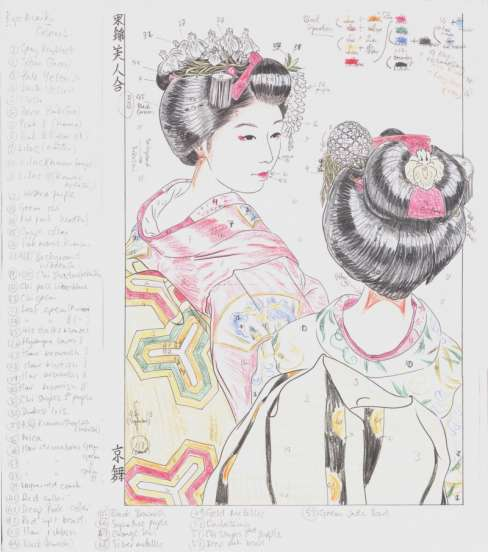 "Paul Binnie ""Maiko in Kyoto"" Hand-coloured hanshita-e (53 colours) thumbnail"