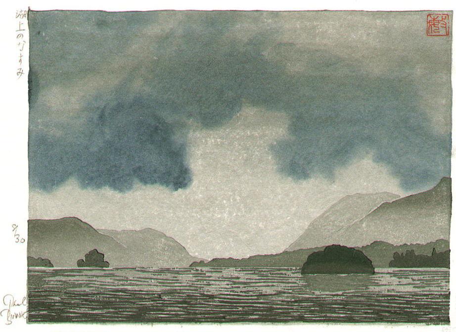 "Paul Binnie ""Mist on the Lake"" 2001 main image"