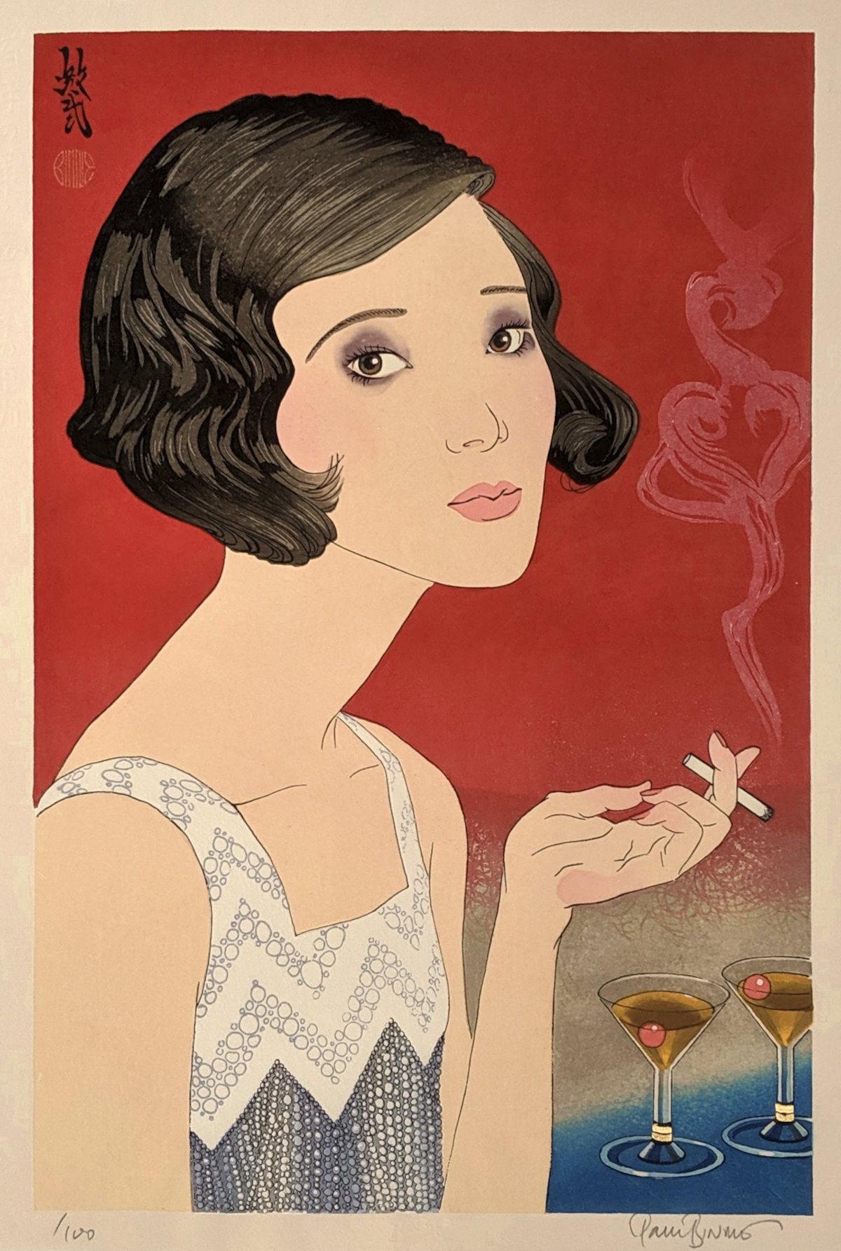 "Paul Binnie ""A Modern Girl of 1920"" 2013 main image"