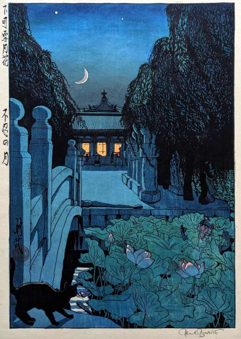 "Paul Binnie ""Moon over Shinobazu"" 1998 thumbnail"
