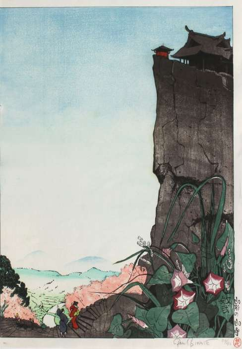 "Paul Binnie ""Mountain Temple in Yamagata"" 1996 thumbnail"