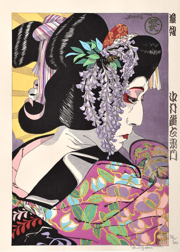 "Paul Binnie ""Nakamura Jakuemon in Wisteria Maiden"" main image"