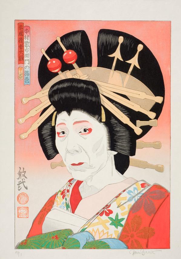"""Paul Binnie """"Nakamura Utaemon as Agemaki"""" main image"""
