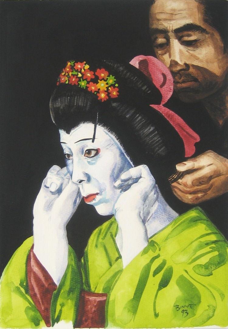 """Paul Binnie """"Nakamura Utaemon VI"""" 1993 main image"""