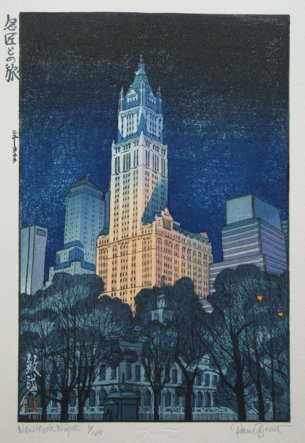 """Paul Binnie """"New York Night"""" 2008 main image"""