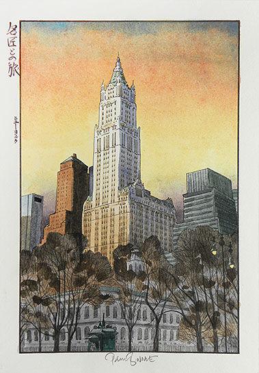 """Paul Binnie """"New York Sunset"""" main image"""