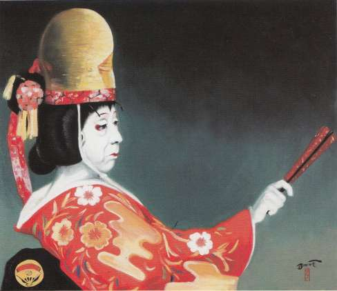 "Paul Binnie ""Onoe Baikō as the spirit of Kiyohime"" 1997 thumbnail"