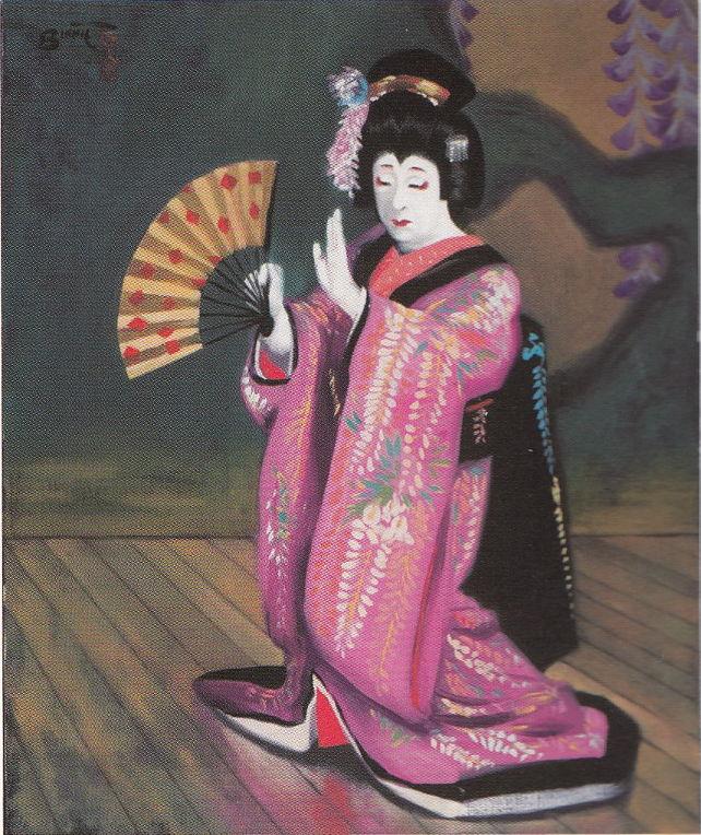 "Paul Binnie ""Onoe Baikō as the Wisteria Maiden"" 1995 main image"