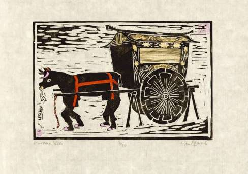 "Paul Binnie ""Pulling the Carriage Apart"" 1996 thumbnail"