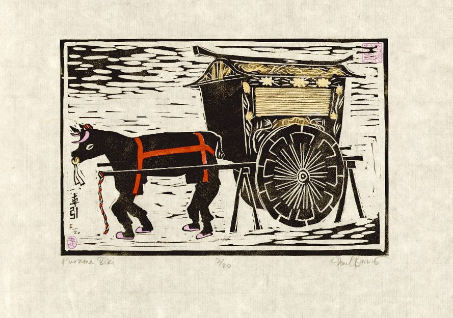 "Paul Binnie ""Pulling the Carriage Apart"" 1996 main image"