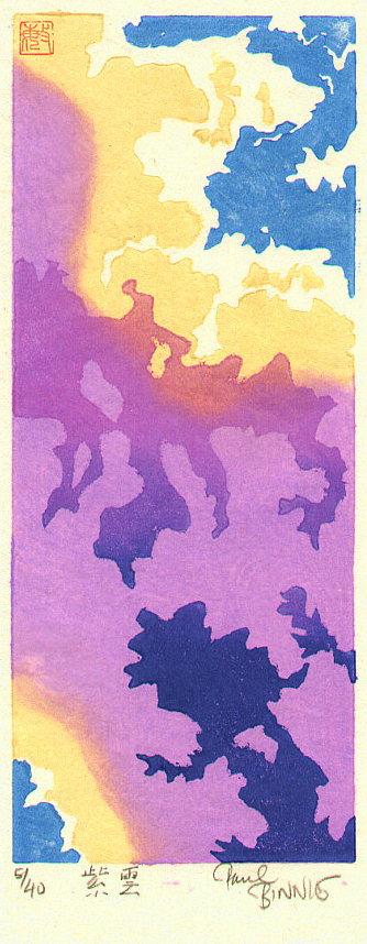 "Paul Binnie ""Purple Clouds"" main image"