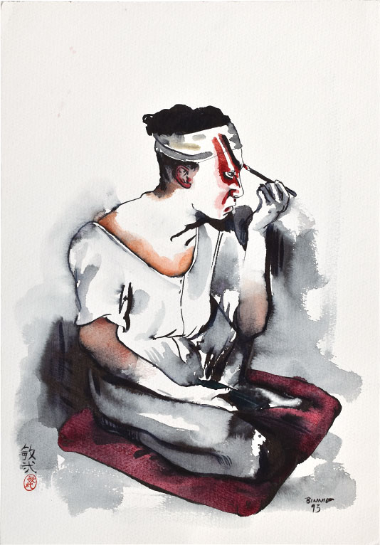 "Paul Binnie ""Putting On Makeup"" main image"