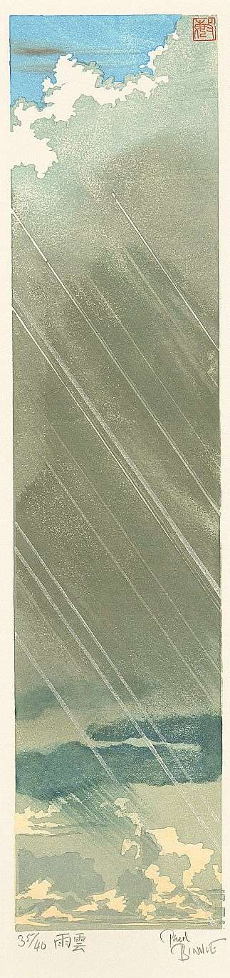 "Paul Binnie ""Rain Cloud"" 2001 thumbnail"