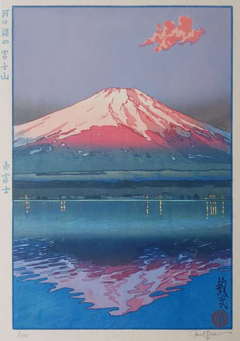 "Paul Binnie ""Red Fuji - Mount Fuji from Lake Kawaguchi"" 2002 thumbnail"