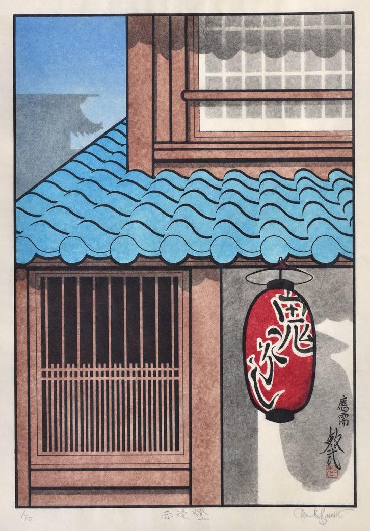 "Paul Binnie ""Red Lantern"" 2002 main image"