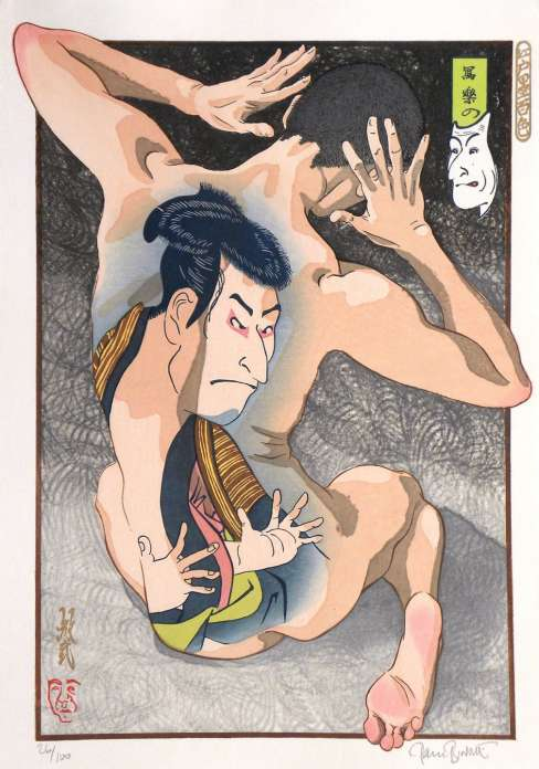 "Paul Binnie ""Sharaku's Caricatures"" 2011 thumbnail"