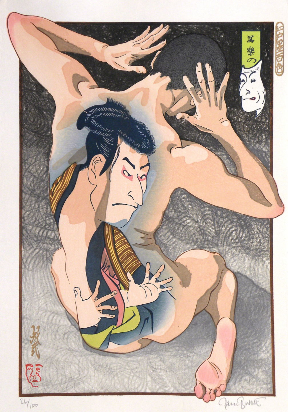 "Paul Binnie ""Sharaku's Caricatures"" main image"