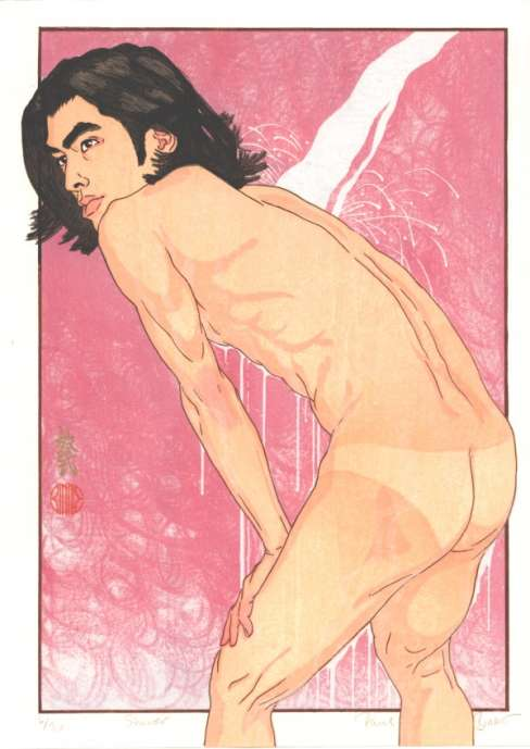"Paul Binnie ""Shower"" 2006 thumbnail"