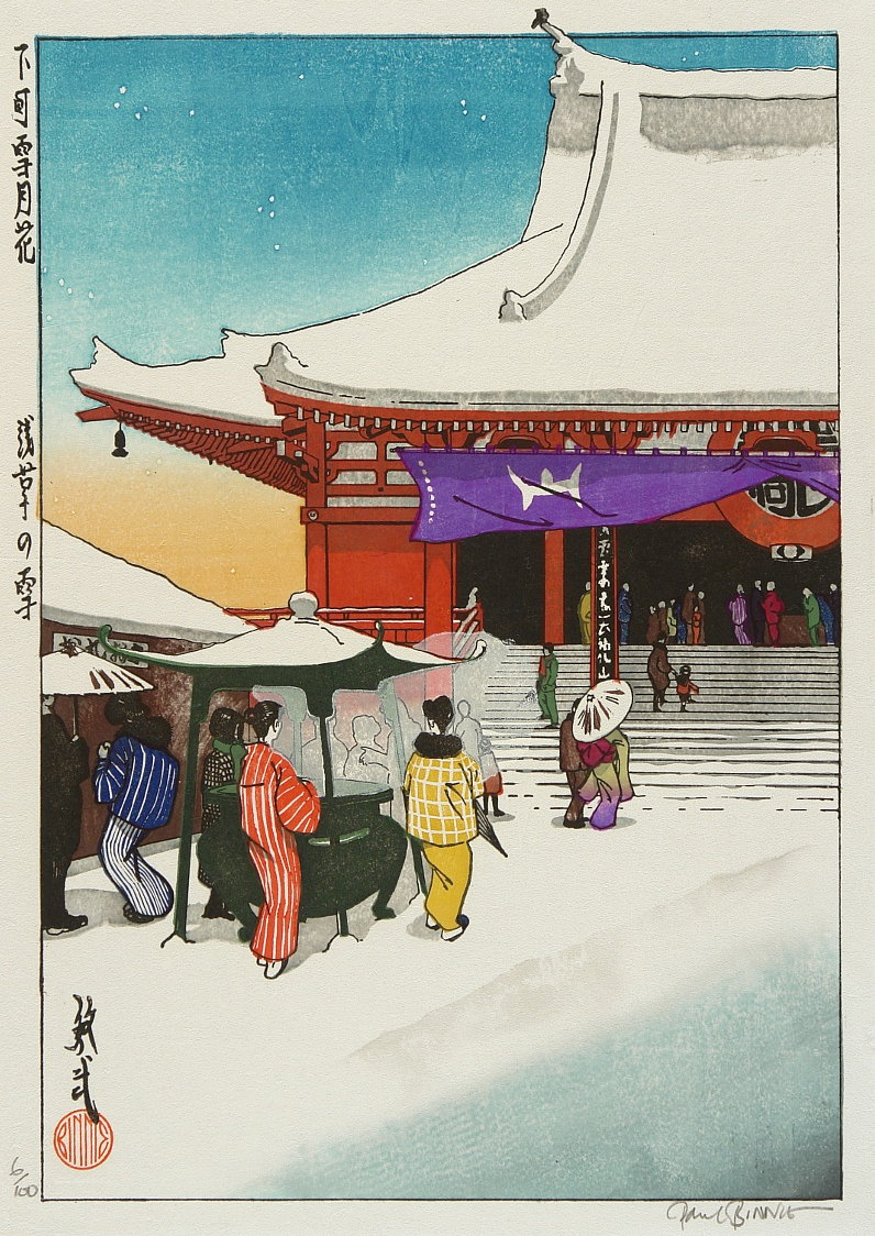 "Paul Binnie ""Snow at Asakusa"" main image"