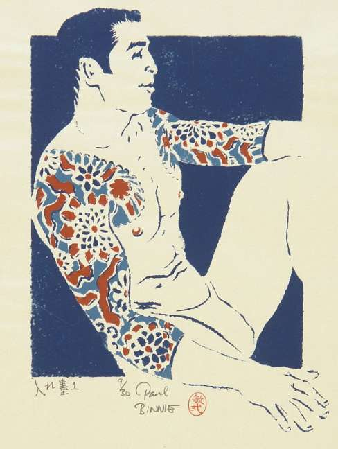 "Paul Binnie ""Tattoo - One"" 1993 thumbnail"