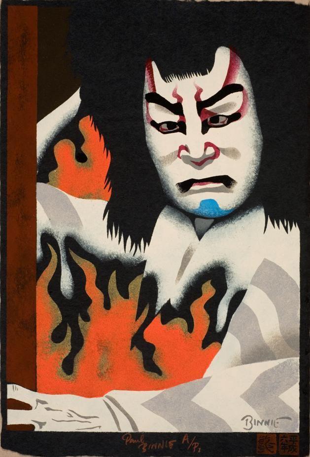 "Paul Binnie ""The Thunder God"" main image"