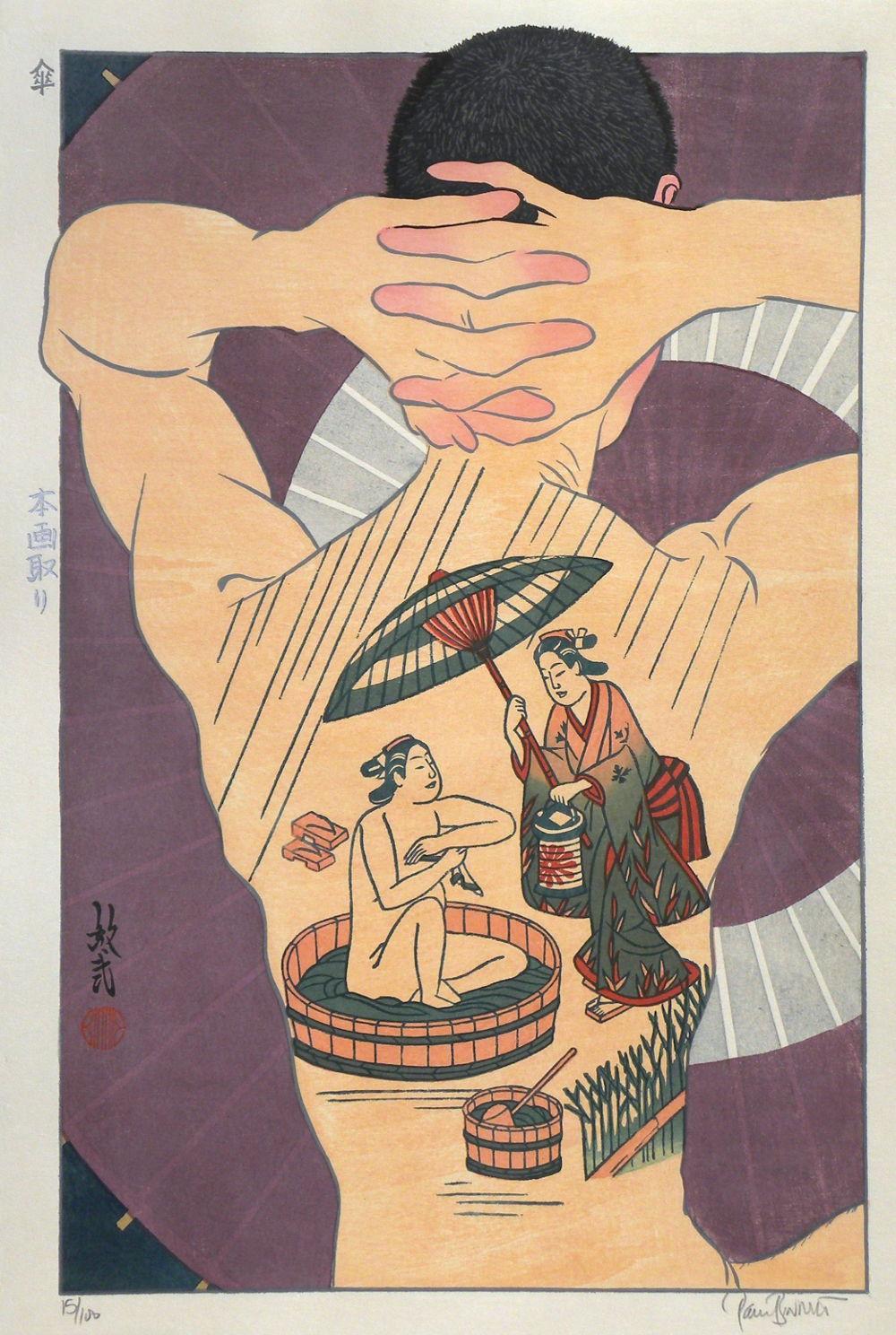"Paul Binnie ""Umbrellas"" 2014 main image"